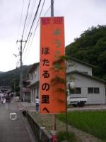 P1090578.JPG