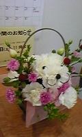 100421_121018konngetu ka-ne-syon.jpg