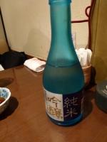 a sake.JPG