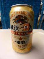 P1030591.JPG