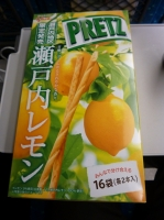 P1030955.JPG