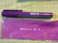 P1050604.JPG